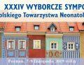 opm-wyborcze-sympolzjum-polskiego-towarzystwa-neonatologicznego